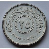Египет 25 пиастров, 2008 г.