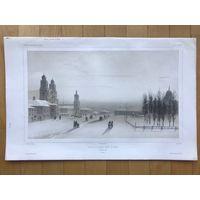 Гравюра Минска 1840 (оригинал)