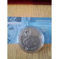 Снежная королева, 20 рублей, 2005