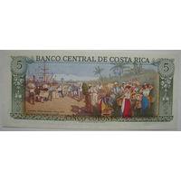 Коста-Рика 5 колон 1989 г.