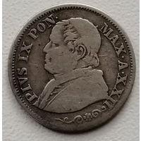 Папская область 10 сольдо 1868