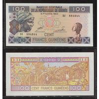 "Распродажа коллекции. Гвинея. 100 франков 2012 года (P-35b - 1998-2012 ""New Arms/White Border"" Issue)"