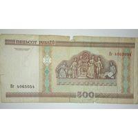 500 рублей, серия Пг