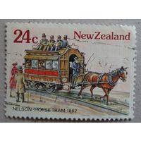 Новая Зеландия. Конка