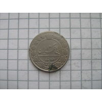 Персия (Иран) 50 динар (шахи) 1901г. редкая