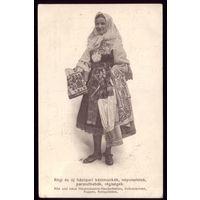Венгрия Национальные костюмы