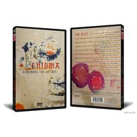 Enigma - Remember The Future  DVD5