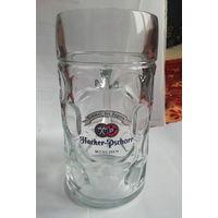 Пивной бокал, из Германии