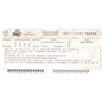 Билет Минск-Гомель, класс обслуживания 1Л
