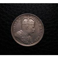 Стрейтс Сетлментс 20 центов 1903 (СЕРЕБРО), 1