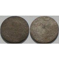 Польша, 10 грошей 1840 года (2-я)