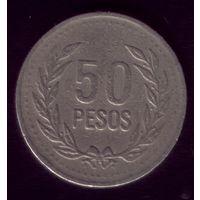 50 Песо 1994 год Колумбия