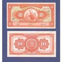 Банкнота Перу 10 солей де оро 1968 AU-UNC ПРЕСС