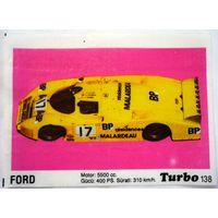 Вкладыш Турбо # 138