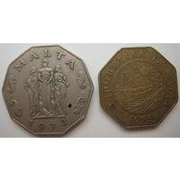 Мальта 50 центов 1972 г. + 25 центов 1975 г. Цена за обе (u)