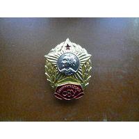 Знак нагрудный. Суворовское военное училище. Калининградское СВУ. Закрутка.