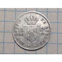 Испанские Филипины 10 сентимос 1885г