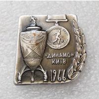 Динамо Киев - чемпион СССР 1966 года. Футбол #0450-SP10