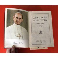 Annuario Pontificio 1972 год из библ. Дмитрия Петровича Огицкого с дарственной надписью