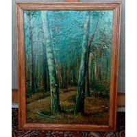"Красивая картина "" В лесу"". С 1 рубля! Без МПЦ!"