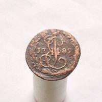 Деньга 1789 ЕМ