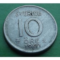 Швеция 10оре 1960г.