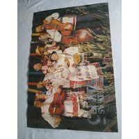"Плакат-афиша (постер) ""СВЯТА"" (""SVIATA""), 88х59 см, Минск, 1991 г"
