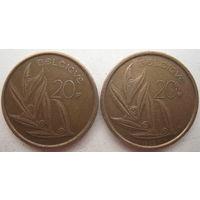 Бельгия 20 франков 1981, 1982 гг. Belgique. Цена за 1 шт. (g)
