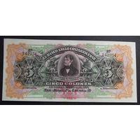 Коста-Рика. 5 колон 1917. UNC- Нечастая. Англо-Костариканский банк