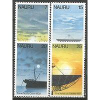 Науру. 20-летие первого спутника Земли. 1977г. Mi#149-52. Серия.