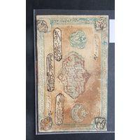 Редкость в хорошем состоянии 10 000 рублей бухара 1921 год с рубля из старой коллекции