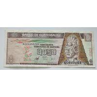 Гватемала. 1/2 кетсаля 1998 -107