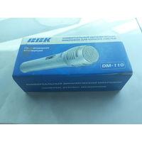 Микрофон BBK для караоке.