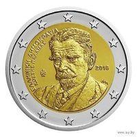 2 евро 2018 Греция 75 лет со дня смерти Костиса Паламы UNC из ролла