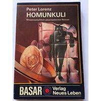Гомункул Lorenz Homunkuli Книга фантастический роман на немецком языке Издательство Германия 268 стр