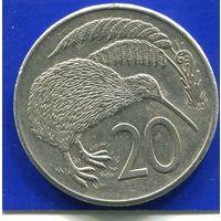 Новая Зеландия 20 центов 1981