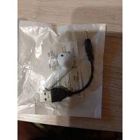 Один Беспроводной наушник Bluetooth I7 i7s TWS