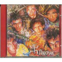 CD Пикник - Родом Ниоткуда (1995)