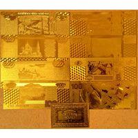 НОВИНКА! Золотые банкноты России + сертификат
