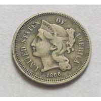 США 3 цента 1866г. Редкость