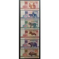 Набор банкнот РБ 1992 года - 6 зверей - UNC
