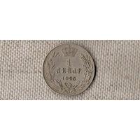Сербия 1 динар 1925/(Oct)