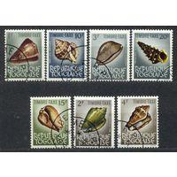 Фауна. Ракушки. 1964. Республика Того. Серия 7 марок