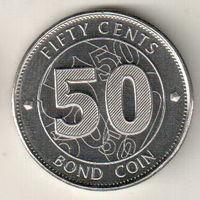 Зимбабве 50 цент 2014