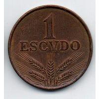 ПОРТУГАЛЬСКАЯ РЕСПУБЛИКА 1 ЭСКУДО  1974