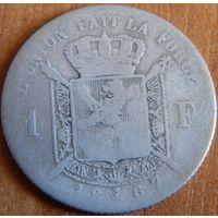 11. Бельгия 1 франк 1867 год. серебро*