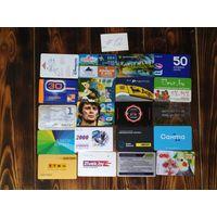 20 разных карт (дисконт,интернет,экспресс оплаты и др) лот 12