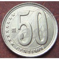5572:  50 сентимо 2007 Венесуэла