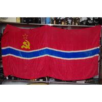 Флаг из СССР  ( 90 х 165 )    8