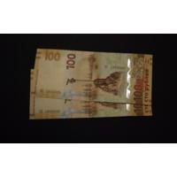 Две памятных банкноты Банка России образца 2015 года номиналом 100 рублей с одинаковыми номерами (Севастополь - Крым)
